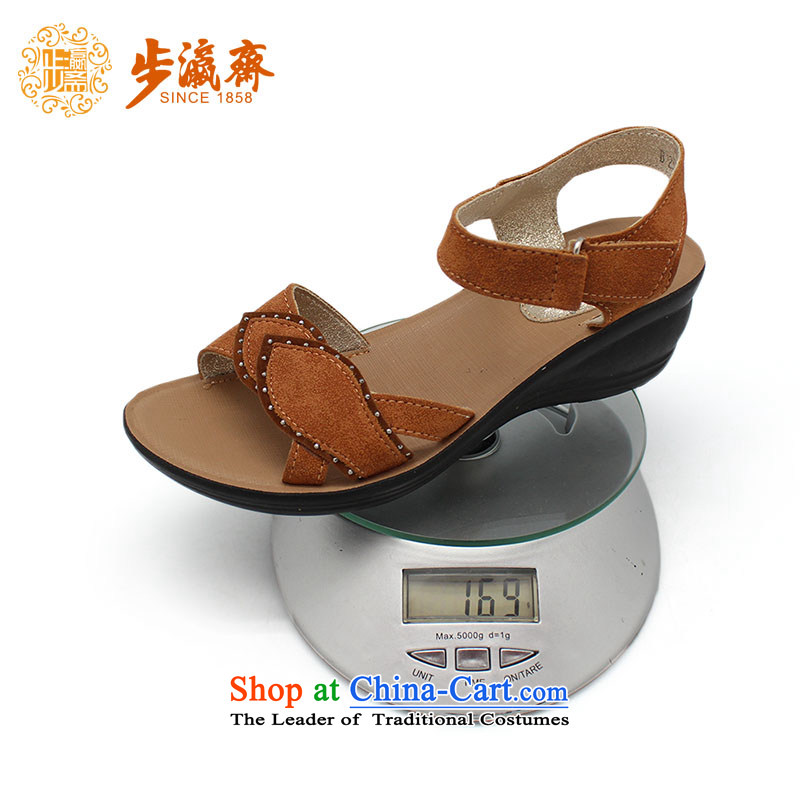 The Chinese old step-mesh upper leakage of Old Beijing Ramadan peace-keeping anti-skid shoe gift LEISURE COMFORT AND BREATHABILITY female sandals B2378 light brown 38