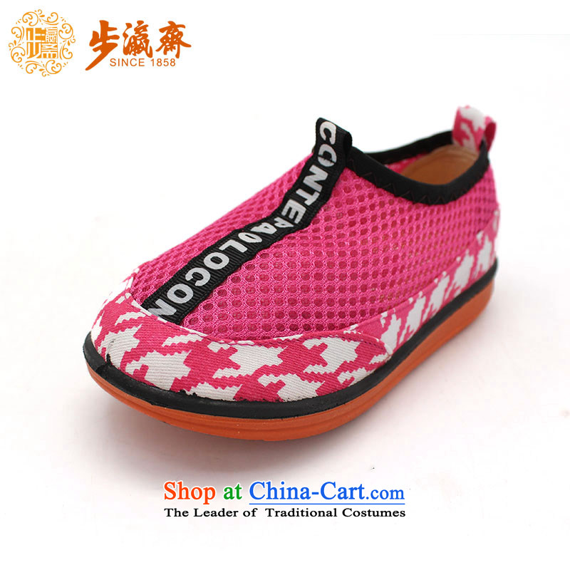 The Chinese old step-young of Ramadan Old Beijing Summer Children shoes, mesh upper with anti-slip soft bottoms baby children wear sandalsB121-714 pink26 /18cm code