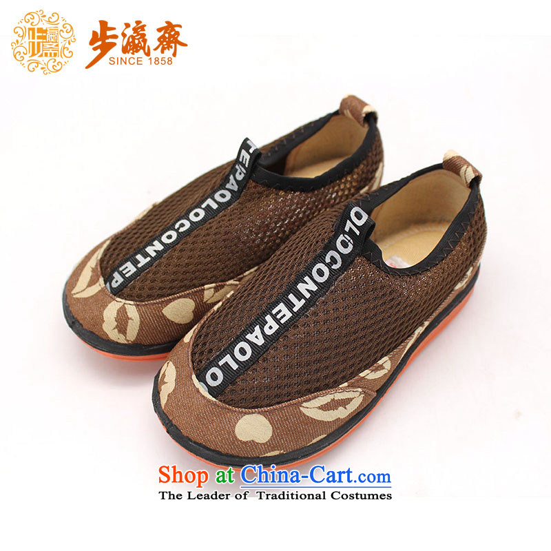 The Chinese old step-young of Ramadan Old Beijing Summer Children shoes, mesh upper with anti-slip soft bottoms baby children wear sandalsB121-719 brown20 yards /15cm