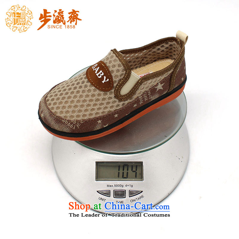 The Chinese old step-young of Ramadan Old Beijing Summer Children shoes, mesh upper with anti-slip soft bottoms baby children wear sandals B31-832 brown /19cm code 28