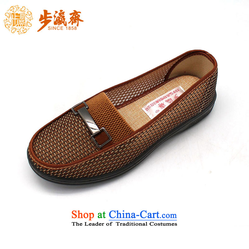 The Chinese old step-young of Ramadan Old Beijing mesh upper mesh anti-slip leisure gift shoes shoe Dance Shoe female sandals 4BC54 coffee color 39