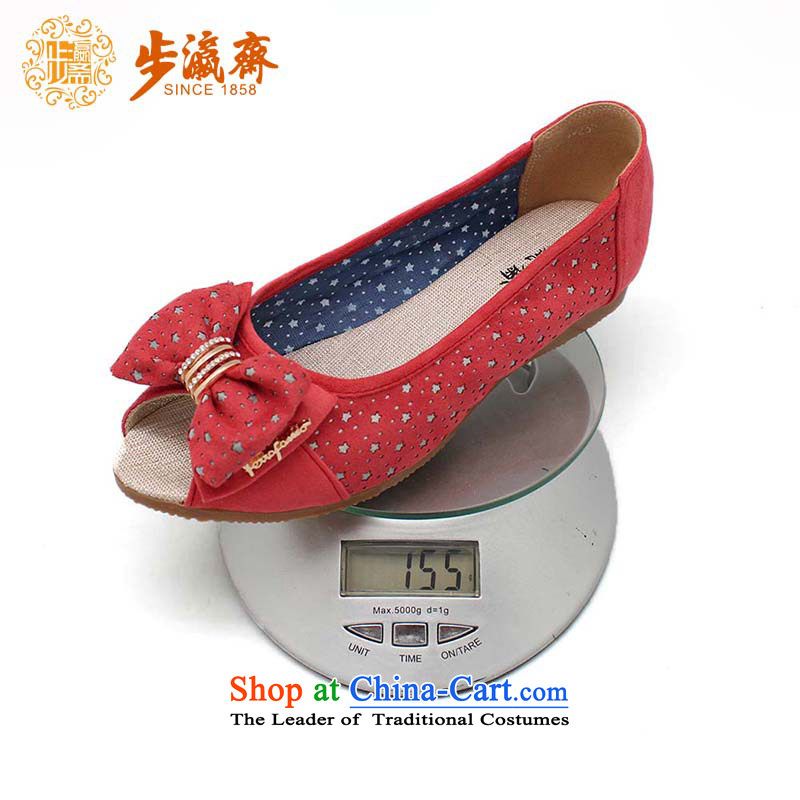 The Chinese old step-young of Old Beijing mesh upper women Ramadan sandals mesh anti-slip leisure gift shoes shoe Dance Shoe聽B2389 pink聽39