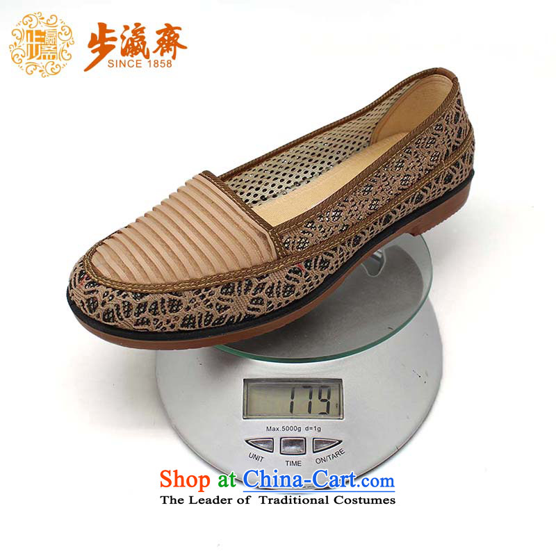 The Chinese old step-young of Old Beijing mesh upper women Ramadan sandals mesh anti-slip leisure gift shoes shoe Dance Shoe C128-664 beige 35