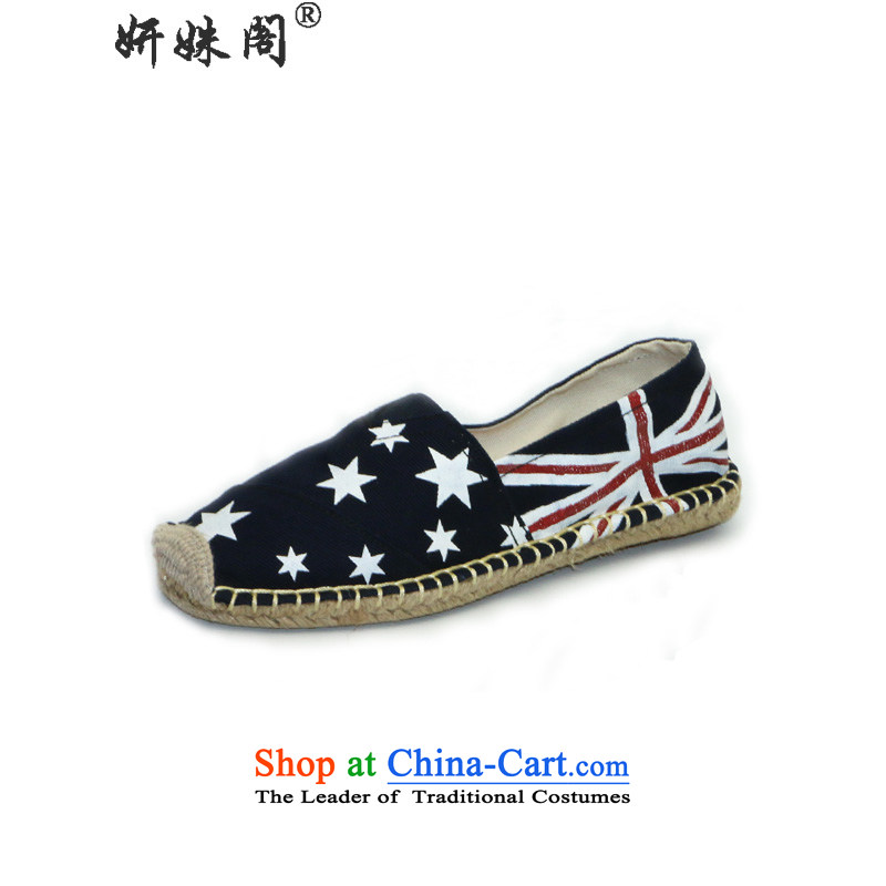 Charlene Choi this court of Old Beijing mesh upper spring and summer woman shoes, casual shoes of ethnic pension foot bottom mother shoe sisal breathability and comfort is simple and classy flat shoe - m deep blue 36
