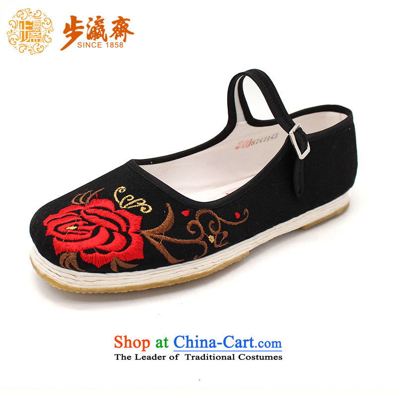 The Chinese old step-young of Ramadan Old Beijing mesh upper hand bottom thousands of Mother Nature streaks lady's shoe film A-14 woman shoes black38