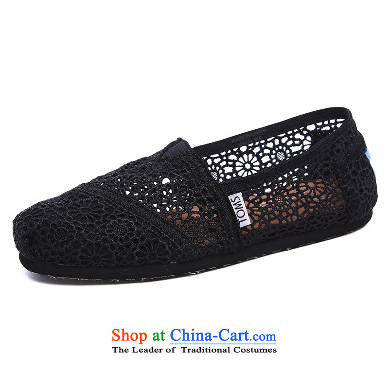 Mesh upper with TOM TOMS United States genuine Ladies black engraving spend cozy flat bottom 001096B10-BLK 9.5/41 mesh upper
