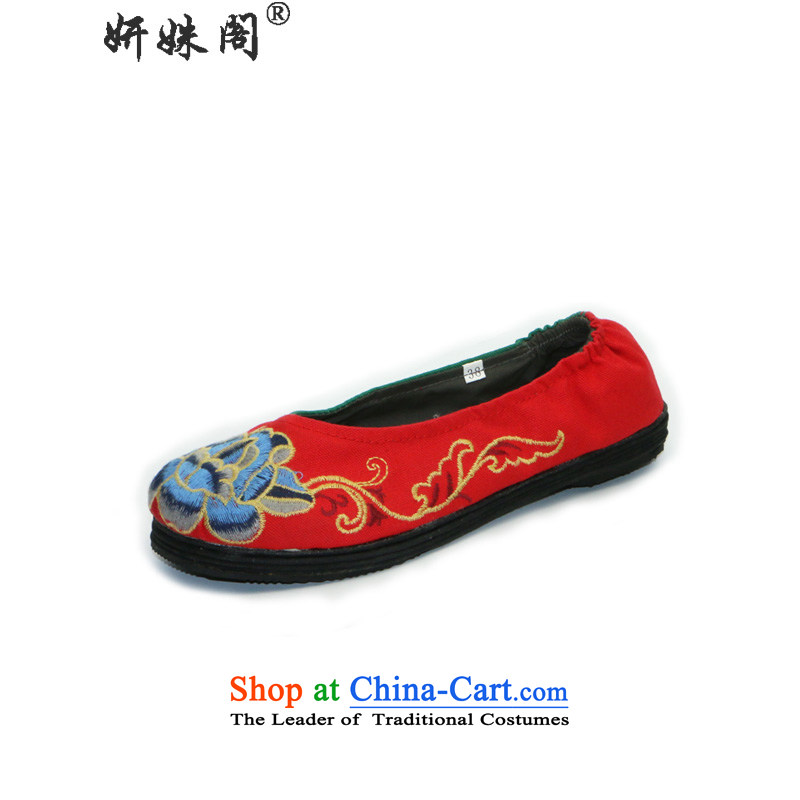 Charlene Choi this court of Old Beijing embroidery women shoes and stylish mesh upper spell the end of thousands of color flat shoe ethnic peony embroidery mother shoe pregnant women shoes flat bottom single shoe Red 37