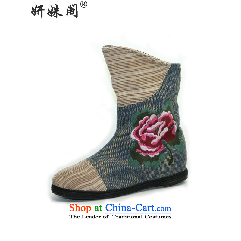 Charlene Choi this court of Old Beijing mesh upper women shoes mother shoe ethnic embroidered flat shoe thousands ground female bootie has a non-slip resistant film pregnant women shoes gray 38 Pin Kit