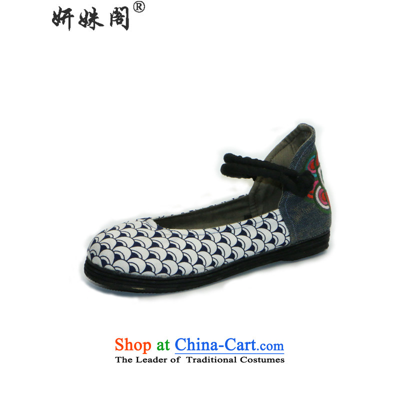 Charlene Choi this court of Old Beijing mesh upper leisure embroidered shoes round head fish tattoo embroidered flat shoe Tie Shoe foot shoes pregnant women shoes pension - fish tattoo fish tattoo 36