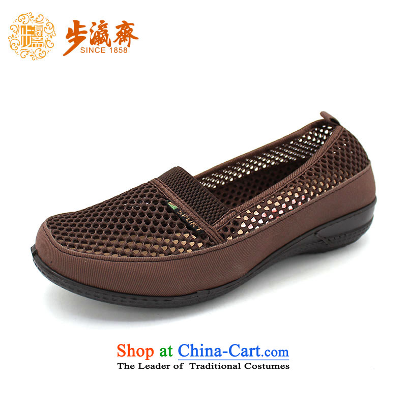 The Chinese old step-young of Ramadan Old Beijing Summer of mesh upper stay relaxing stroll stylish dance female sandals 23169 Brown 37