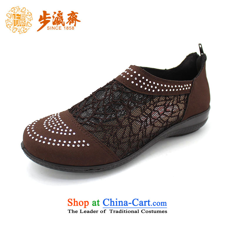 The Chinese old step-young of Ramadan Old Beijing mesh upper home anti-skid shoe gift stylish and cozy soft bottoms womens single shoe聽23170 women shoes brown聽40