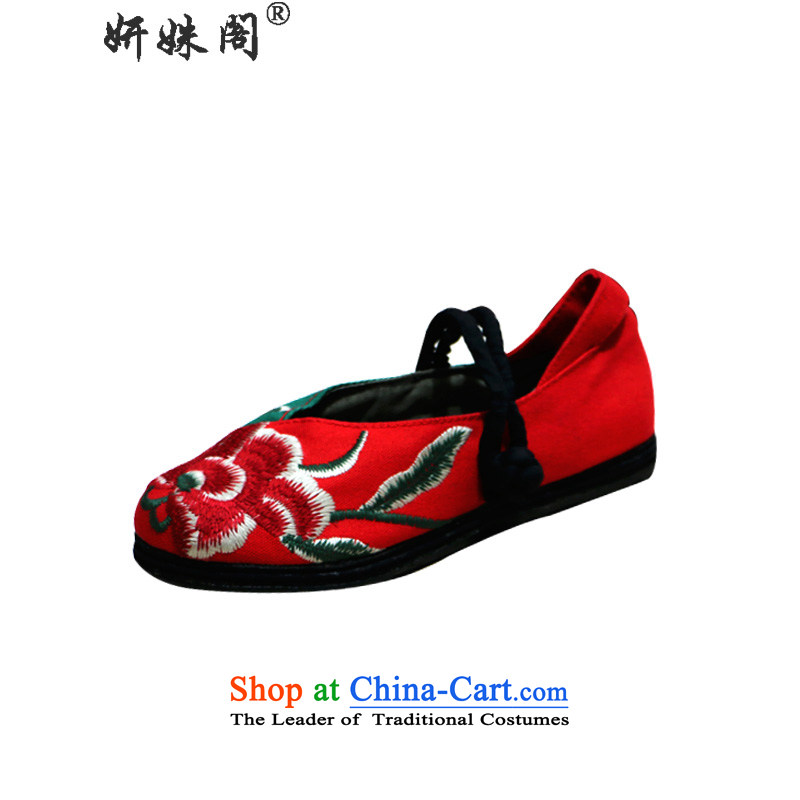 Charlene Choi this court of Old Beijing mesh upper women shoes embroidered shoes bottom thousands of women shoes adhesive film non-slip wear casual shoes of ethnic pension mother foot-red-green spell color35