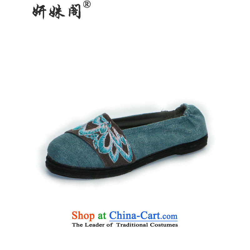 Charlene Choi this court of Old Beijing female mesh upper embroidered flat shoe ethnic liberal pension foot shoes round head thousands of anti-skid shoe wear sleeve bottom mother pregnant women shoes Blue 36