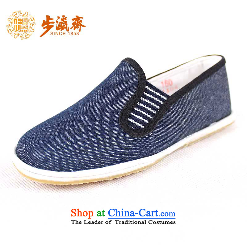 Genuine old step-Fitr Old Beijing thousands of children around the glue has a non-slip floor stylish shoe elastic Children shoes . All port glue child cowboy sang16 yards /13cm blue towel