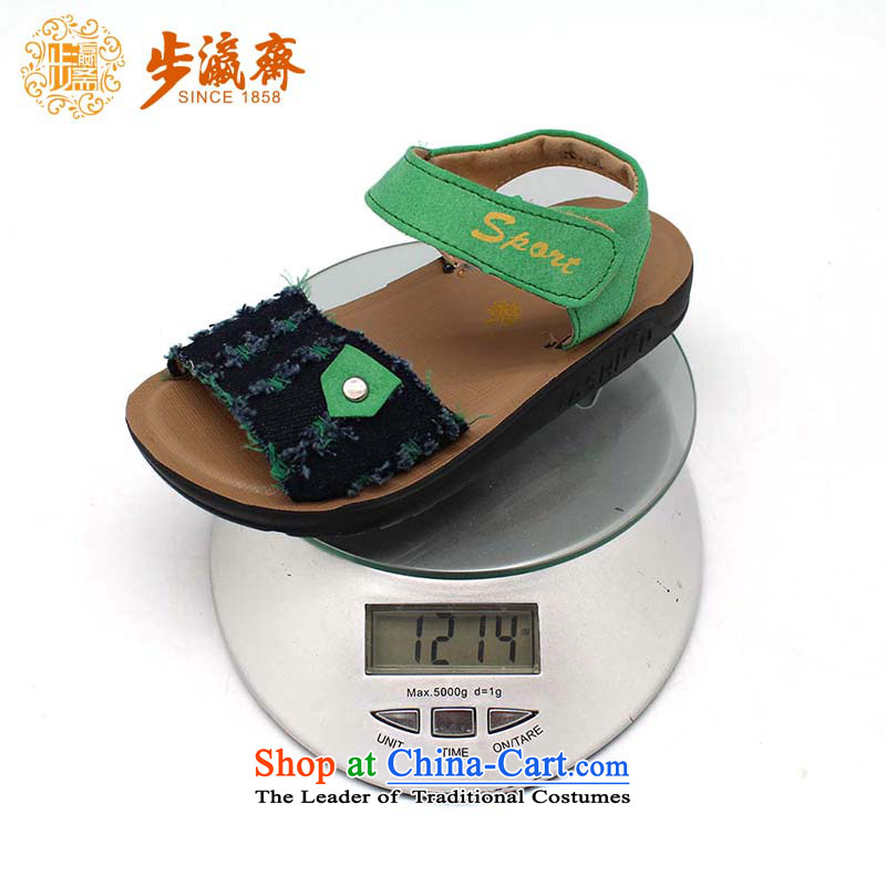 The Chinese old step-young of Ramadan Old Beijing Summer Children shoes, mesh upper with anti-slip soft bottoms baby children wear sandals聽T1406 Green聽28 yards _19cm