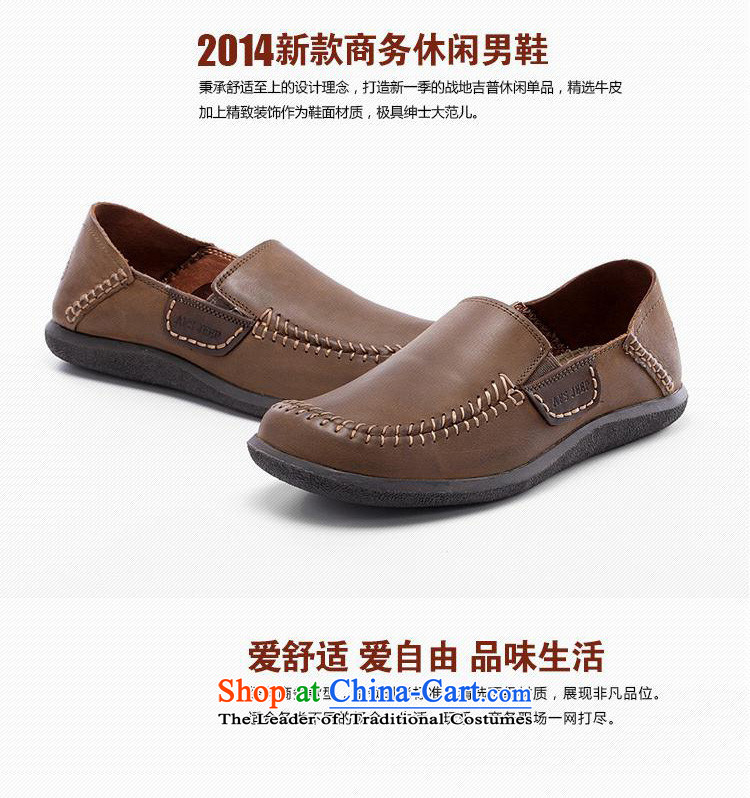 Field 4 Jeep Spring New Daily leisure leather hip trendy fashion shoes 2,556 Red Brown 39 pictures, prices, brand platters! The elections are supplied in the national character of distribution, so action, buy now enjoy more preferential! As soon as possible.
