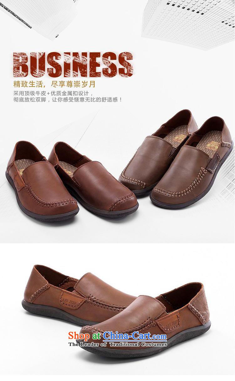 Field 4 Jeep Spring New Daily leisure leather hip trendy fashion shoes 2,556 Red Brown39 pictures, prices, brand platters! The elections are supplied in the national character of distribution, so action, buy now enjoy more preferential! As soon as possible.