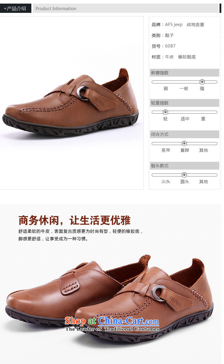 The field to the Roma men round head in a stylish men's shoes 2015 new leisure low shoes Velcro 6,087 Brown 43 pictures, prices, brand platters! The elections are supplied in the national character of distribution, so action, buy now enjoy more preferential! As soon as possible.