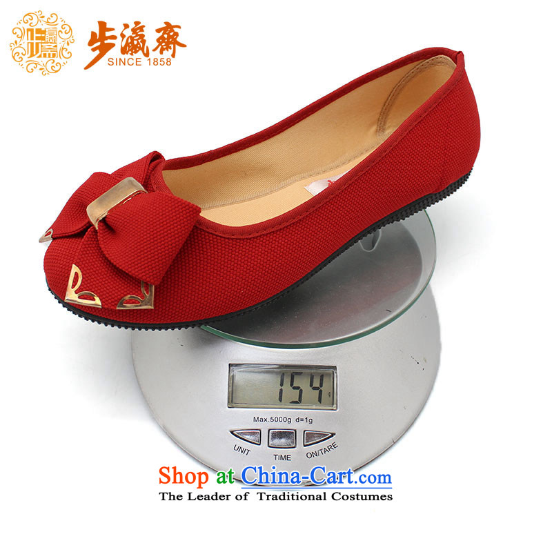 The Chinese old step-mesh upper spring Ramadan Old Beijing New Anti-skid shoe wear casual soft bottoms womens single women shoes C10-16 shoes Orange 39