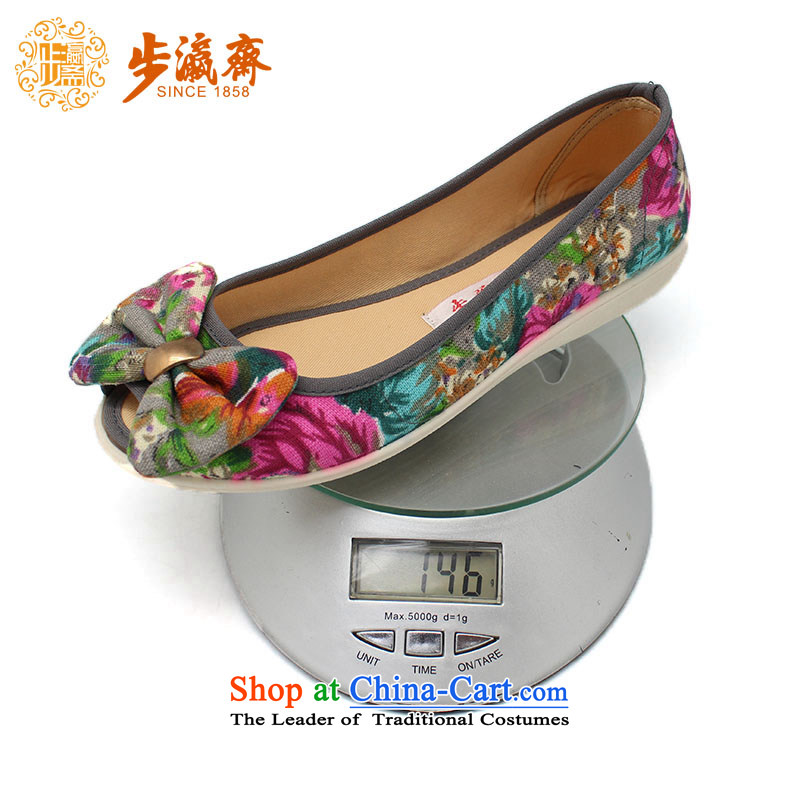 The Chinese old step-young of Ramadan Old Beijing mesh upper mesh anti-slip leisure gift shoes shoe Dance Shoe girl shoe gray sandals X10-2 36