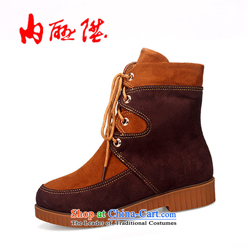 Inline l cotton shoes women shoes popular spell color warm winter wool-Tether, leisure shoes 6725C coffee color39