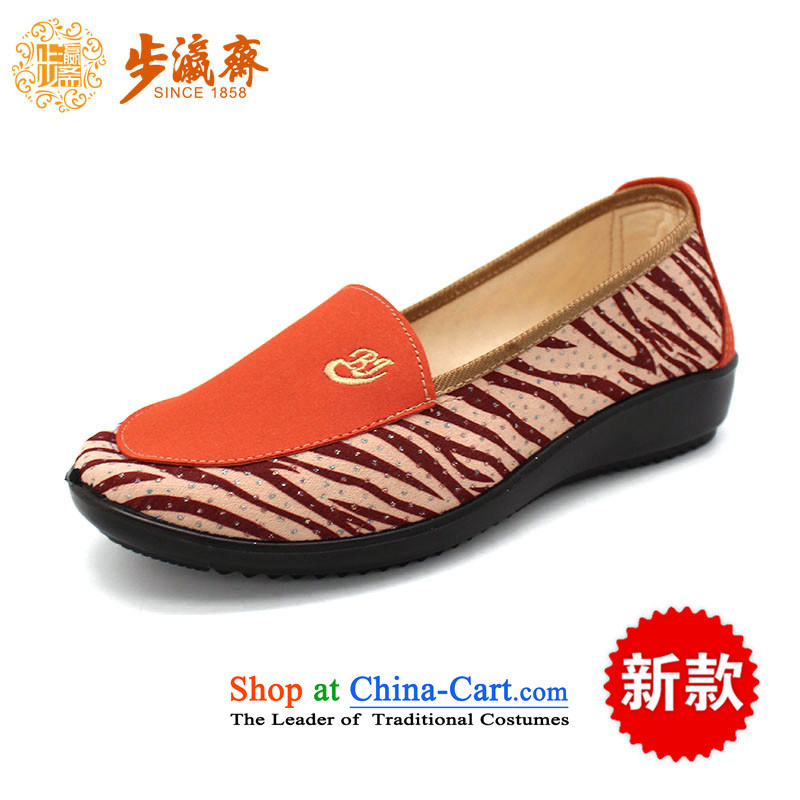 The Chinese old step-young of Ramadan Old Beijing Summer mesh upper new women's shoe streaks in style and comfort women's non-skid shoesC100-55 womens single lady color38