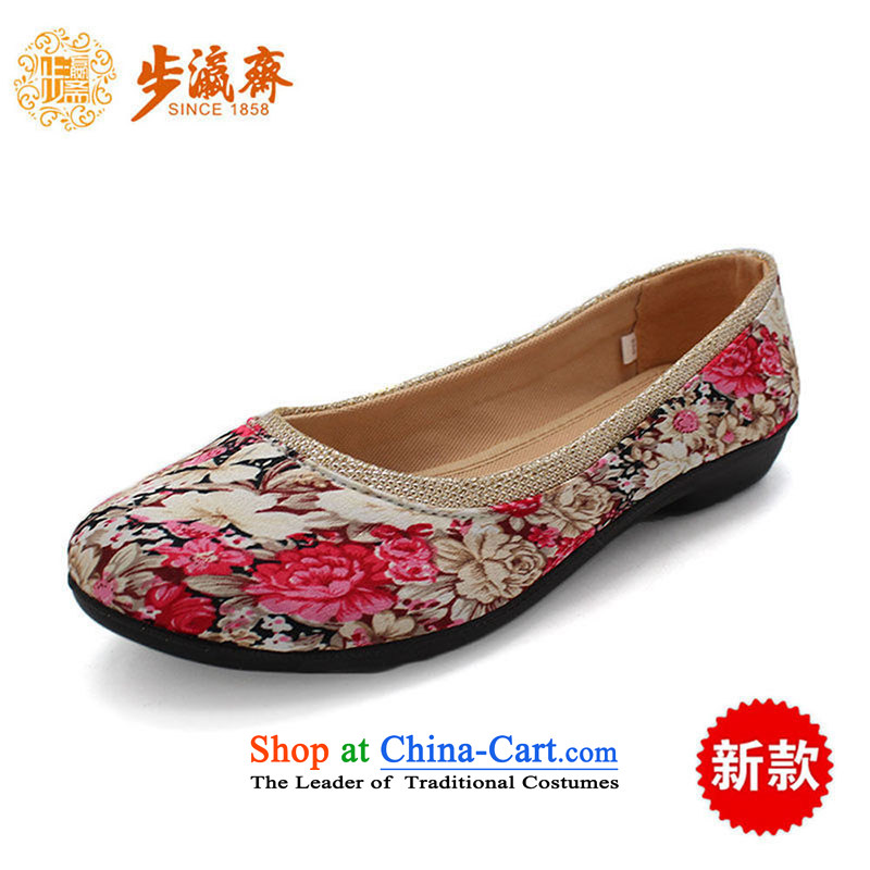 The Chinese old step-young of Old Beijing mesh upper slip Ramadan wear shoes gift home leisure shoes shoe womens single shoeB2371 Red 35