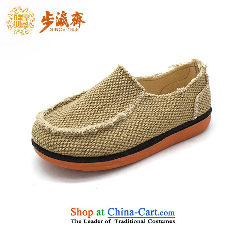 The Chinese old step-young of Old Beijing mesh upper spring and autumn Ramadan) Children shoes anti-slip soft bottoms baby children wear shoesB50-557 single Light yellow22 yards /16cm