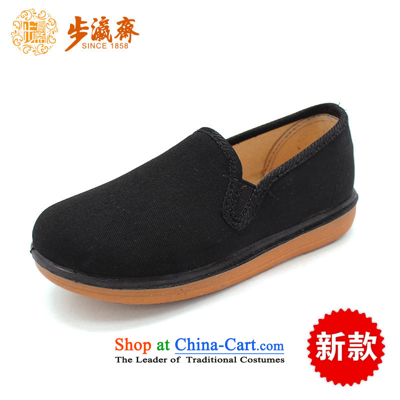 The Chinese old step-young of Old Beijing mesh upper autumn Ramadan new anti-skid shoes with soft, stylish Kids shoesB38-335 baby black20 yards /15cm