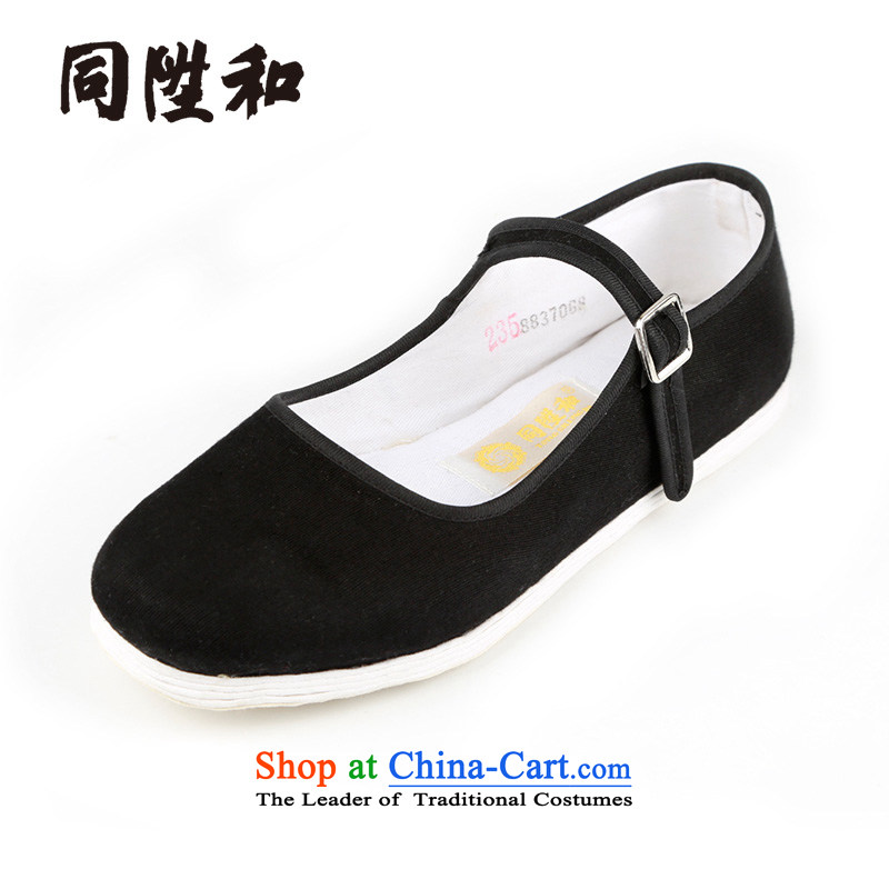 The L and the old Beijing thousands of Ms. bottom manually mesh upper home shoes classic 38