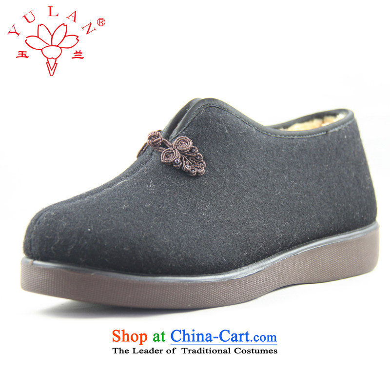 Magnolia Old Beijing mesh upper female winter, Traditional Chinese Disc detained thick warm non-slip sole female cotton shoes 2616-239 Black聽35