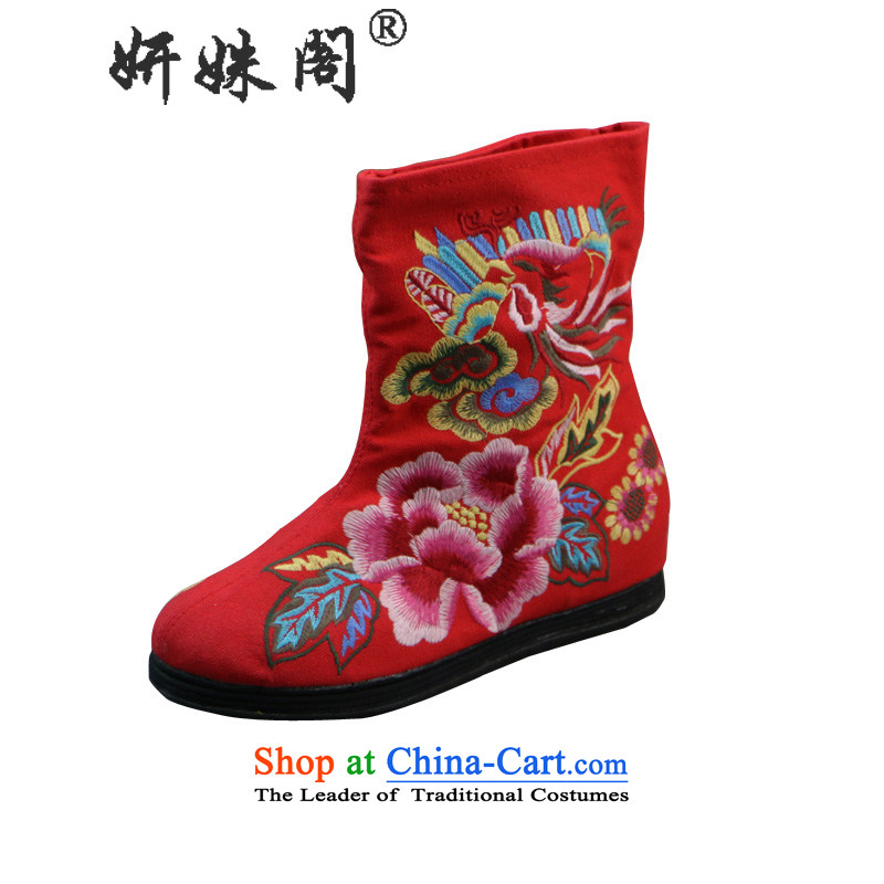 Charlene Choi this court of Old Beijing mesh upper for women of ethnic embroidered short increased the boots of ladies' shoe thousands ground ladies boot pension and comfort of nostalgia for the elegant red boots 38