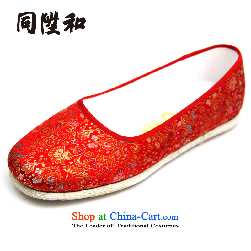 The L and the old Beijing mesh upper end of thousands of manually satin embroidered shoes Red39