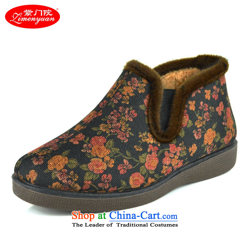 The first door of Old Beijing mesh upper female winter_ cotton shoes mother wears the elderly in the boots cotton-ethnic cotton shoes, thick slip warm old cotton shoes Blue聽39