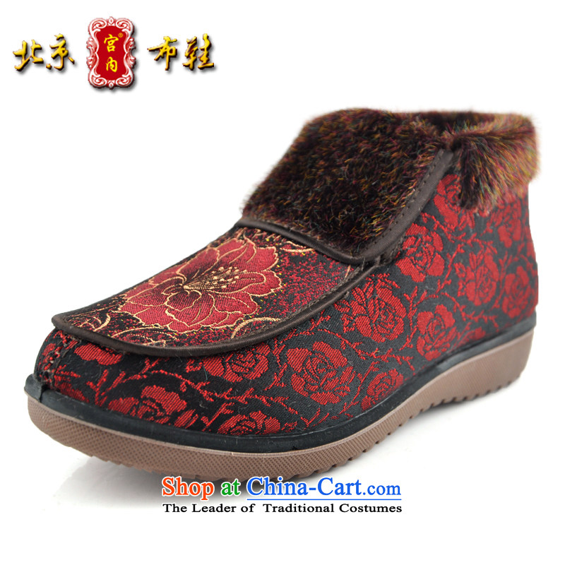 Uterine Old Beijing mesh upper Winter Female cotton shoes and warm thick embroidery lint-free mother shoe bootie thick elderly warm footwear in the older soft bottoms cotton shoe Red 39