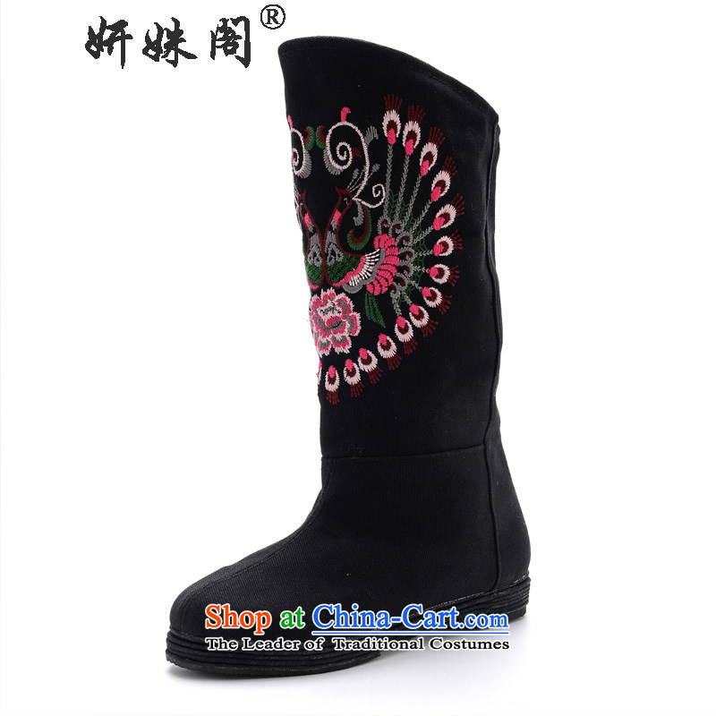 This new cabinet Yeon Old Beijing mesh upper for autumn and winter female boots ethnic embroidered shoes round head in MOM and ladies boot loose pension pin thousands ground mesh upper black 38