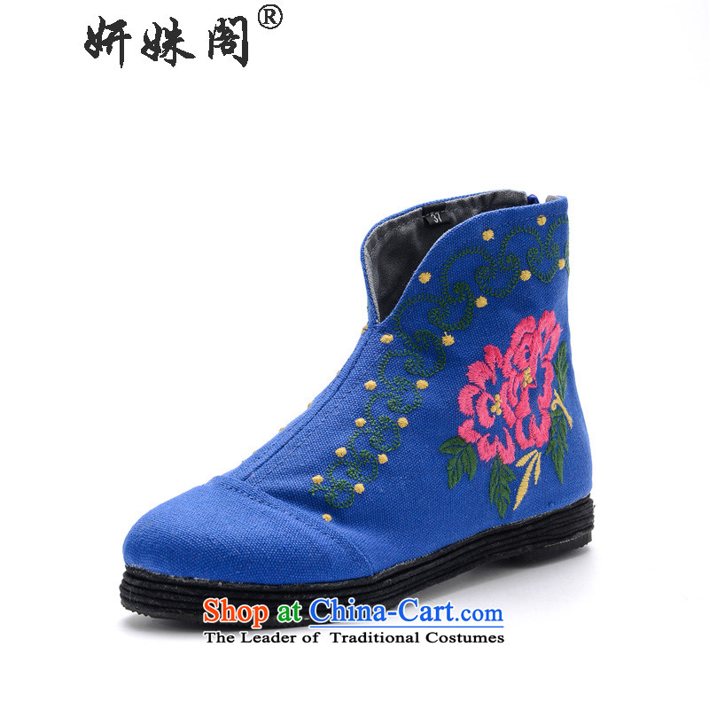 This new cabinet Yeon Old Beijing mesh upper with a flat bottom shoe embroidered shoes round head of ethnic boots the bottom layer of adhesive film to the thousands of non-slip wear comfortable blue36 pin pension