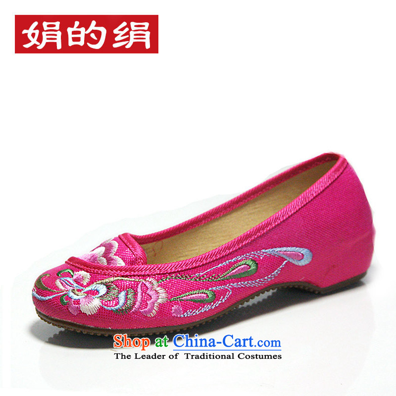 The silk autumn old Beijing mesh upper bride red embroidered shoes increased within ethnic slope with the female singles shoes in the red 40 A412-4