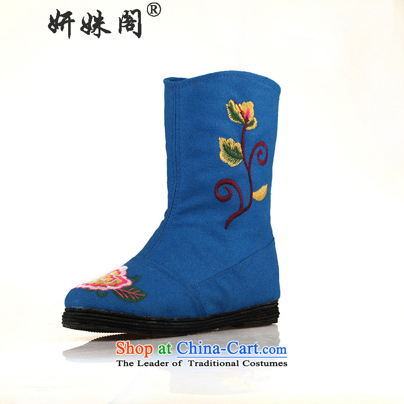 Charlene Choi this court of Old Beijing mesh upper mesh upper women shoes mother shoe ethnic embroidery ladies boot after the end of thousands of zip bootie has a non-slip wear comfortable pension pin ladies boot Blue 40