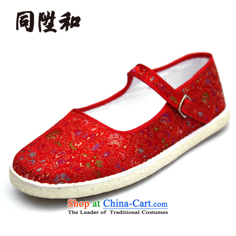 The l and thousands of old Beijing floor red satin manually mesh upper women shoes traditional wedding shoe-gon red Generation Red 38
