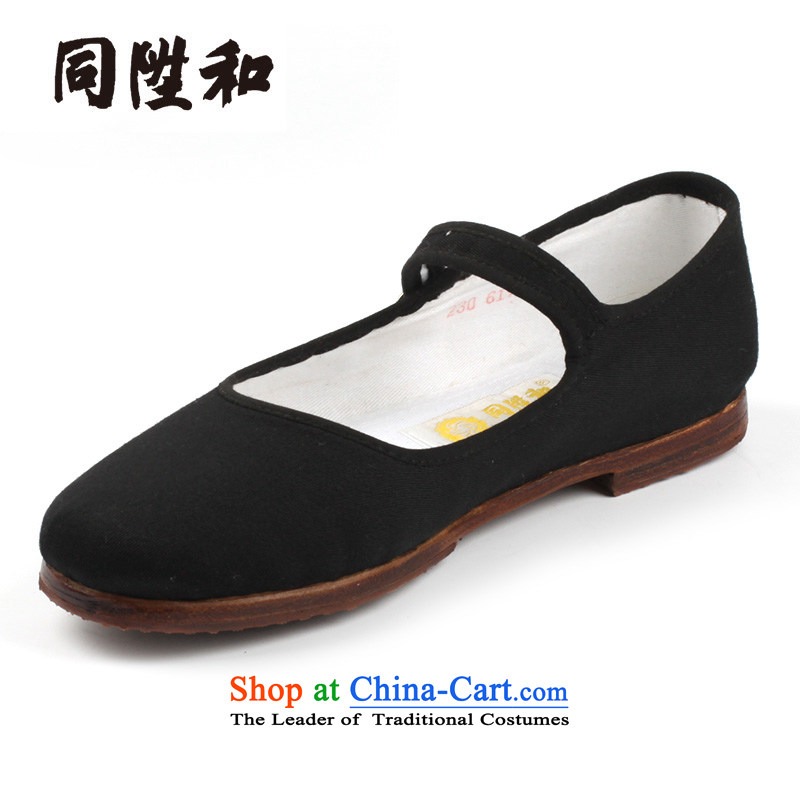 The L and the old Beijing leather upper with mesh backplane, manually adhesive female Gift leather black generation39