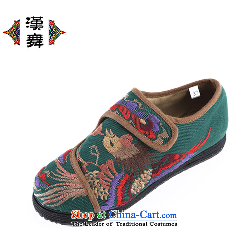 Hon-dance genuine fall ethnic embroidered shoes of Old Beijing embroidery mesh upper thousands of base flat shoes with women in old age mothers shoe is soft and comfortable shoes Bong-concept spend single Green 39