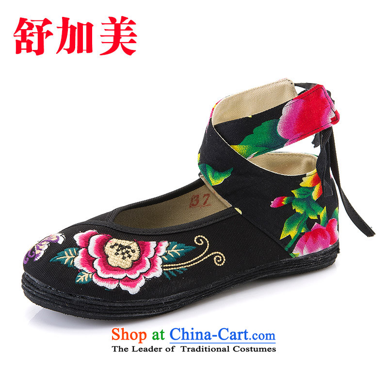 (C.O.D.) New wild personality of ethnic embroidered shoes of Old Beijing mesh upper layer Bottom shoe thousands of single-mother shoe shoes black 35