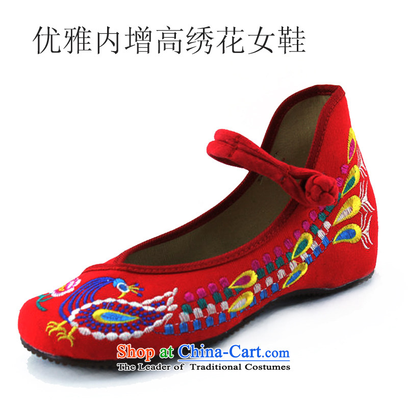 The new genuine old Beijing mesh upper stylish shoe increased within single shoe embroidered shoes shoes bride shoes 412-926 marriage red 37, Yong-sung Hennessy Road , , , shopping on the Internet