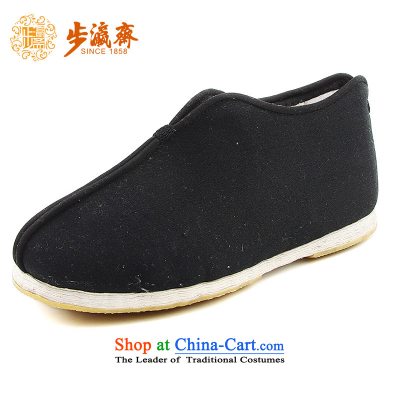 The Chinese old step-young of Ramadan Old Beijing mesh upper hand bottom of thousands of women with anti-slip cotton shoes flat warm in older leisure mother cotton shoes small boutique anti-slip the end of the ceremony of the Cheonan cotton black37this