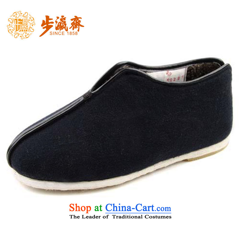 The Chinese old step-young of Ramadan Old Beijing mesh upper hand bottom of thousands of anti-skid apply glue to gift driving the elderly too small? The unit bottom thousands of blue 40 (Increase) this shoe is too small a concept of a large number