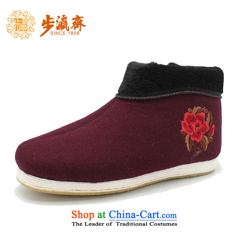 The Chinese old step-young of Old Beijing mesh upper for Ramadan, thousands of bottom apply glue to non-slip Embroidered Gift elderly small-glue embroidery? offset pull locking cotton red 39 this shoe is too small a concept of a large number