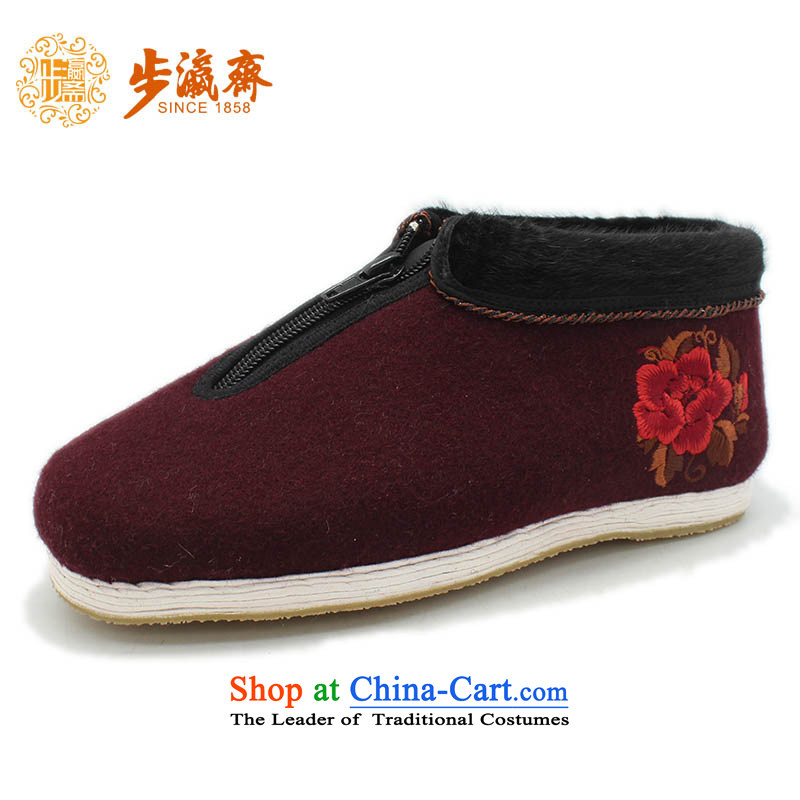 The Chinese old step-young of Old Beijing mesh upper for Ramadan, thousands of bottom apply glue to non-slip Embroidered Gift elderly small-glue embroidery? straight lock cotton red 36 this shoe is too small a concept of a large number