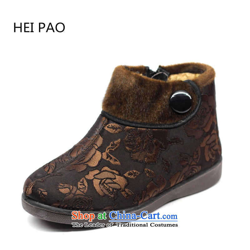 Mr. Black 2014 Winter Olympics_ the old Beijing mesh upper female cotton shoes winter_ side zip warm non-slip surface with soft bottoms in older mother shoe grandma shoes brown35