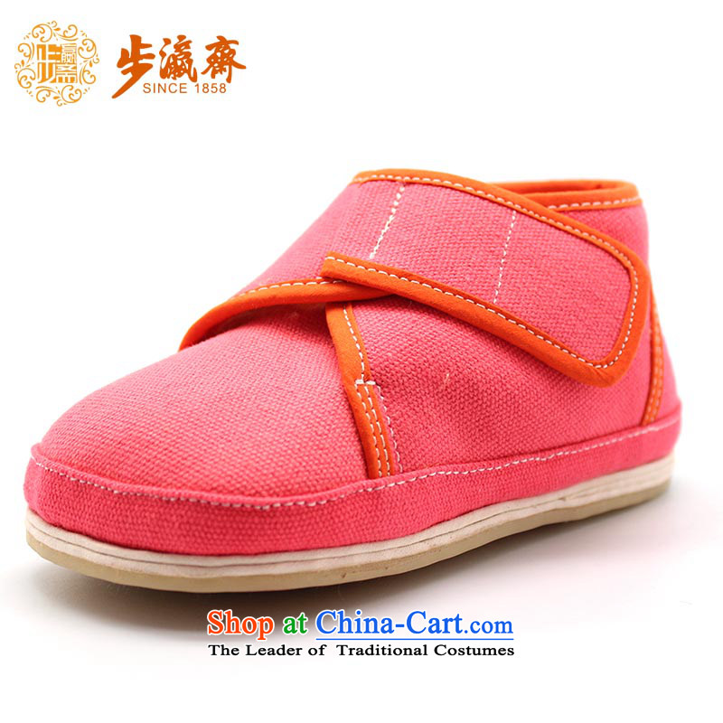 The Chinese old step-young of Ramadan Old Beijing mesh upper hand apply glue to the bottom layer of thousands of non-slip Kid relax kids cotton shoes children film canvas cotton pink 16 /13cm code